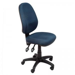 Avon High Back Chair Navy Fabric
