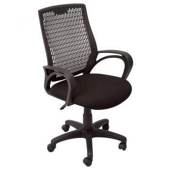 Nikki Office Chair