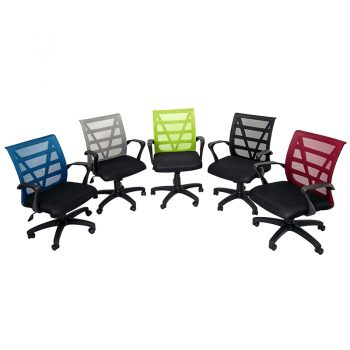Sandon Mesh Back Office Chair