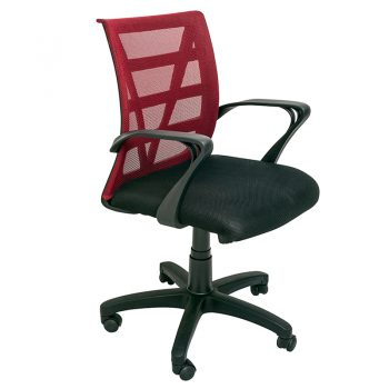 Sandon Chair, Red Mesh Back