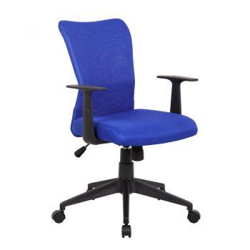 Effect Chair, Blue