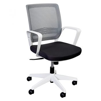White meeting chair