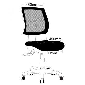 Tonic Medium Back Chair, Dimensions