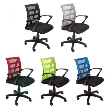 Rapidline Vienna Chair