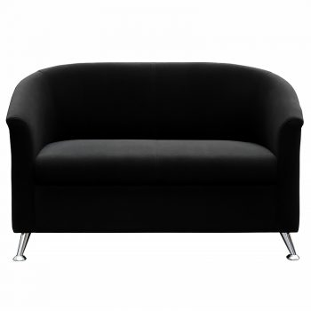 2 seat lounge